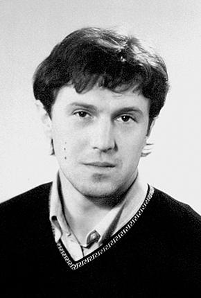 Дмитриев Артур Валерьевич