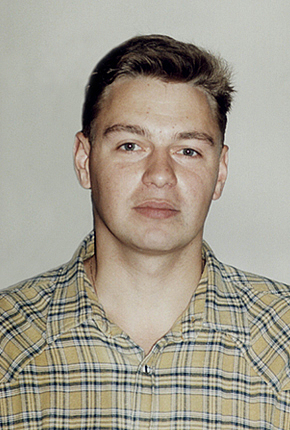 Лепиков Дмитрий Михайлович