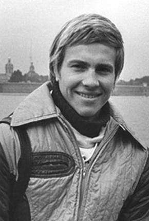 Сальников Владимир Валерьевич