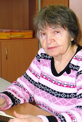 Рудерман Татьяна Израилевна
